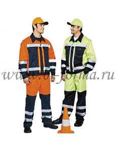 Костюм для дорожных рабочих комбинированный