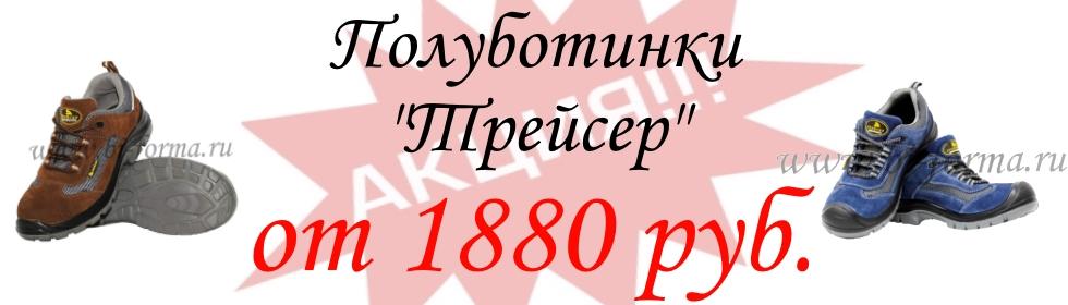 treyser_980x280