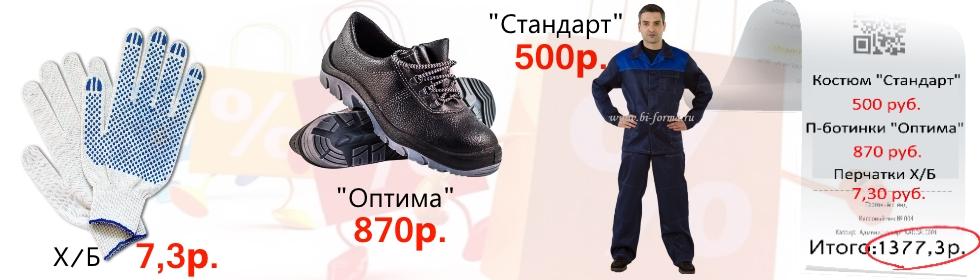 new_980x280