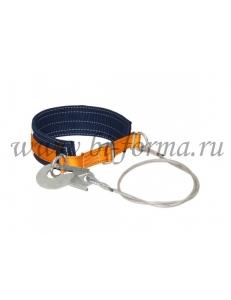 УС 1Б удерживающая система безлямочная со стропом из металлического троса