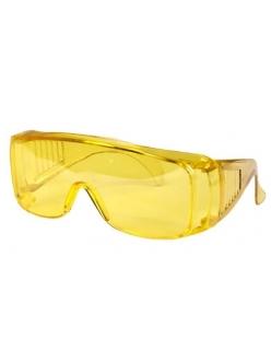 "Очки ""Люцерна"", желтые"